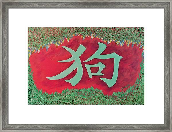 Dog Chinese Animal Framed Print