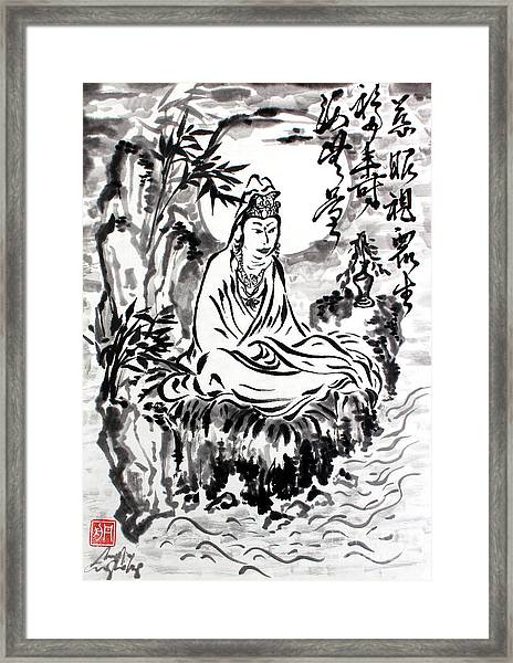 Goddess Of Loving Kindness- Kannon Framed Print