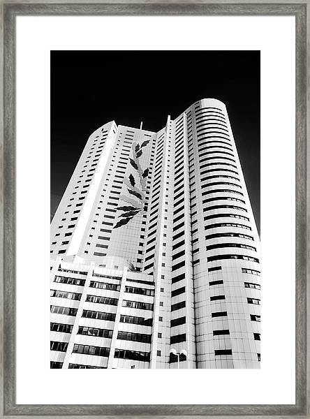 Hochhaus Neue Donau Framed Print