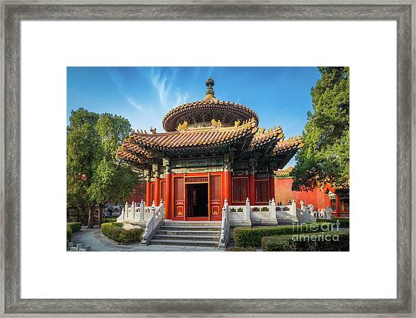 Imperial Garden Framed Print