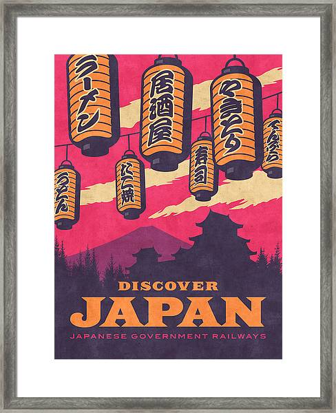 Japan Travel Tourism With Japanese Castle, Mt Fuji, Lanterns Retro Vintage - Magenta Framed Print