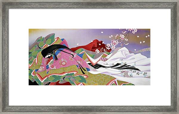 Japanese Modern Interior Art #9 Framed Print