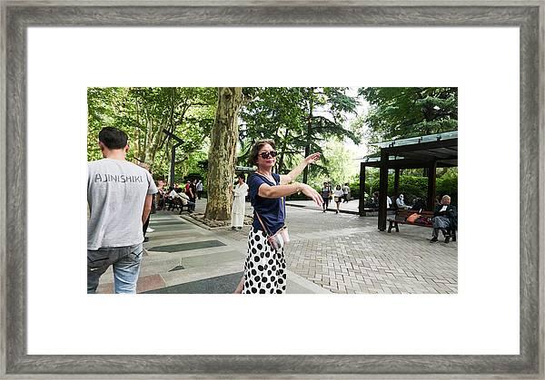 Jing An Park Framed Print