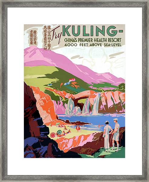 Kuling Health Resort Poster Framed Print