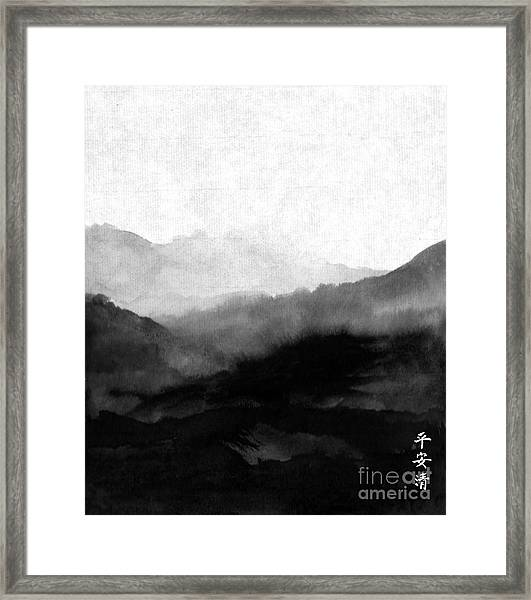 Landscape With Mountains. Traditional Framed Print