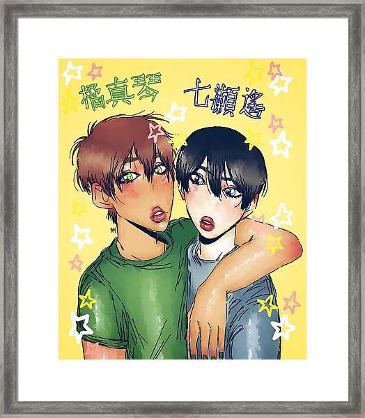 Makoto And Haruka  Framed Print