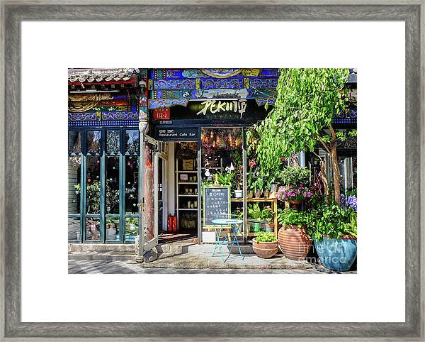 Peking Cafe Framed Print