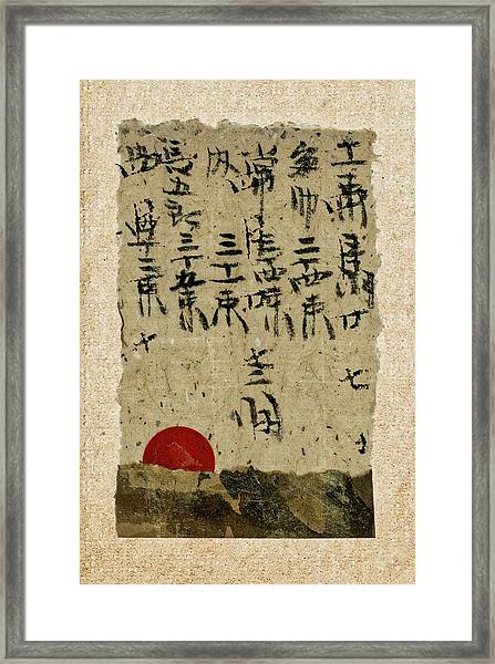Red Sun Calligraphy Collage Framed Print
