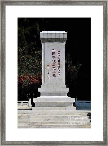 Remembrance Monument With Chinese Writing At China Cemetery Gilgit Pakistan Framed Print