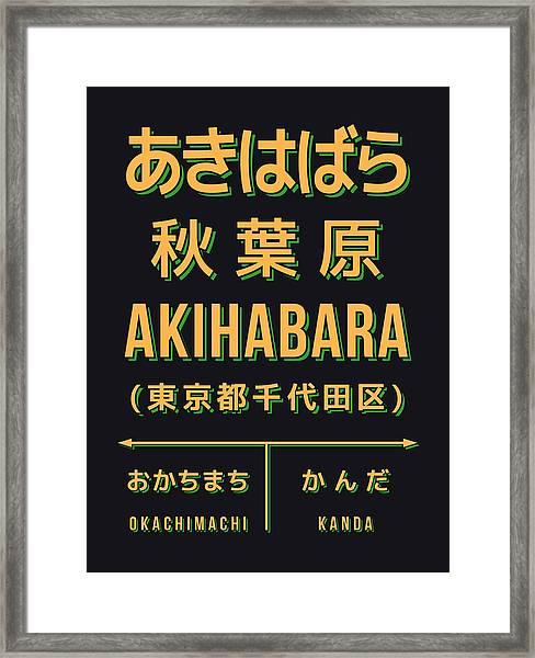 Retro Vintage Japan Train Station Sign - Akihabara Black Framed Print