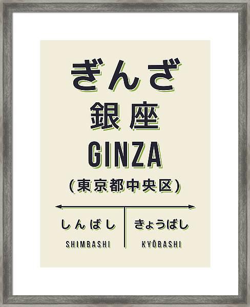 Retro Vintage Japan Train Station Sign - Ginza Cream Framed Print