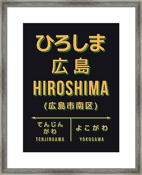Retro Vintage Japan Train Station Sign - Hiroshima Black Framed Print