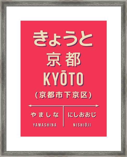 Retro Vintage Japan Train Station Sign - Kyoto Red Framed Print