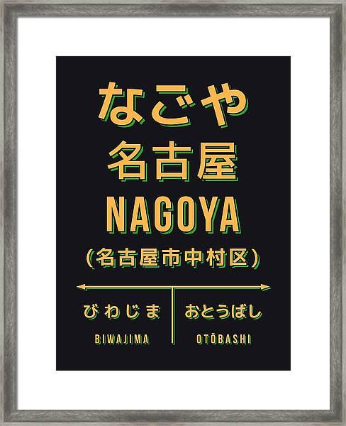 Retro Vintage Japan Train Station Sign - Nagoya Black Framed Print