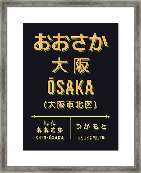 Retro Vintage Japan Train Station Sign - Osaka Black Framed Print