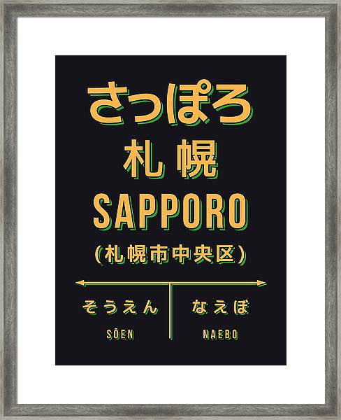 Retro Vintage Japan Train Station Sign - Sapporo Black Framed Print