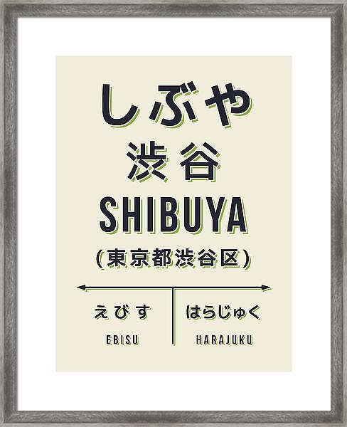 Retro Vintage Japan Train Station Sign - Shibuya Cream Framed Print