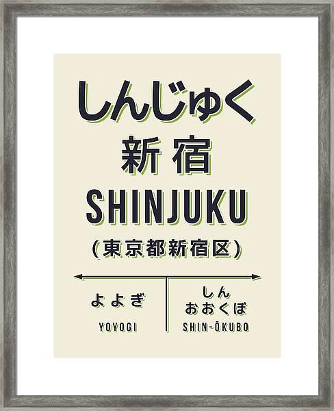 Retro Vintage Japan Train Station Sign - Shinjuku Cream Framed Print