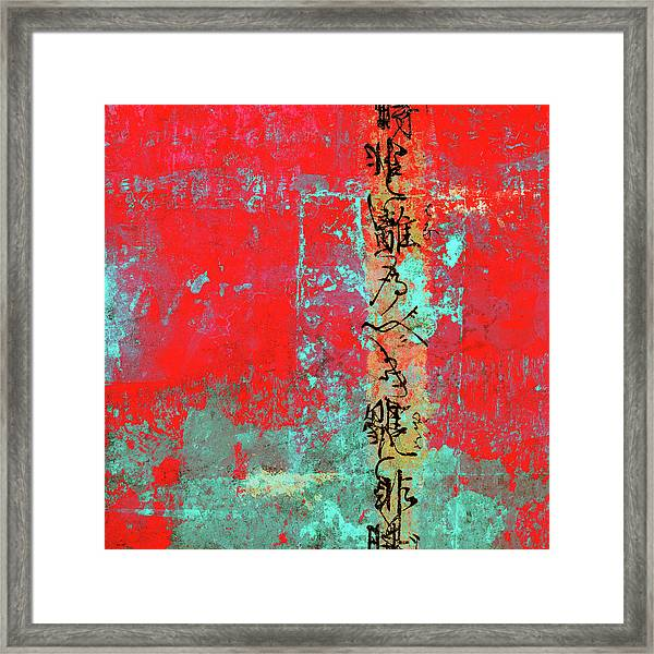 Scraped Wall Texture Red And Turquoise Framed Print