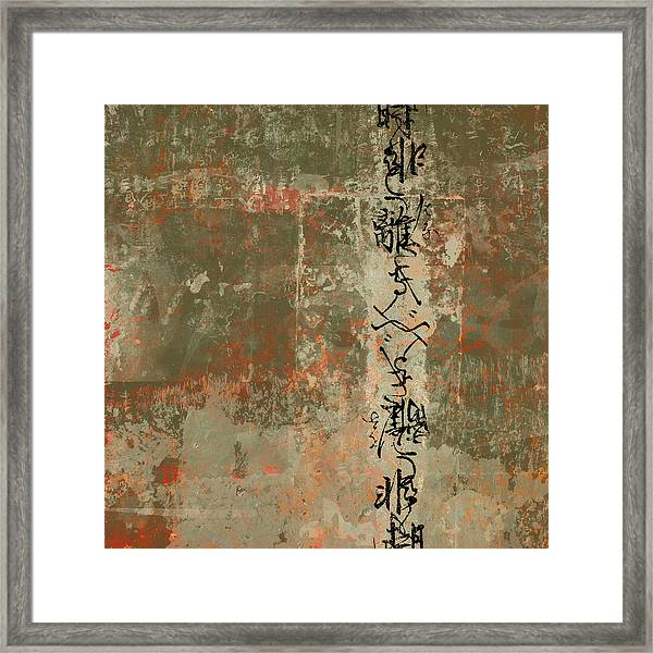 Scraped Wall Texture Warm Greens Framed Print