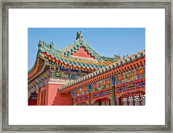 Summer Palace In Beijing Framed Print