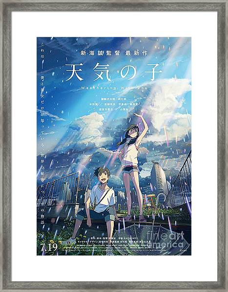 Tenki No Ko Weathering With You Framed Print