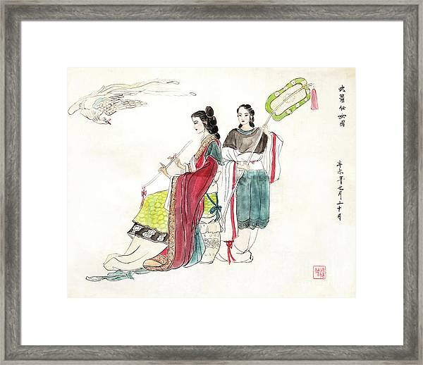 The Night Banquet    Framed Print