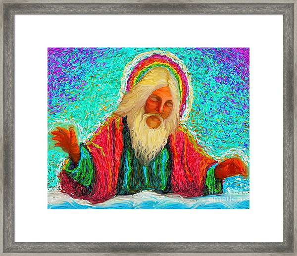 Yhwh Over Us Framed Print