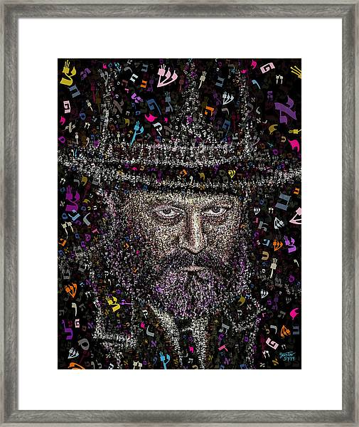 Young Lubavicher Rebbe Framed Print