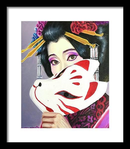 Oiran Framed Art Prints Fine Art America