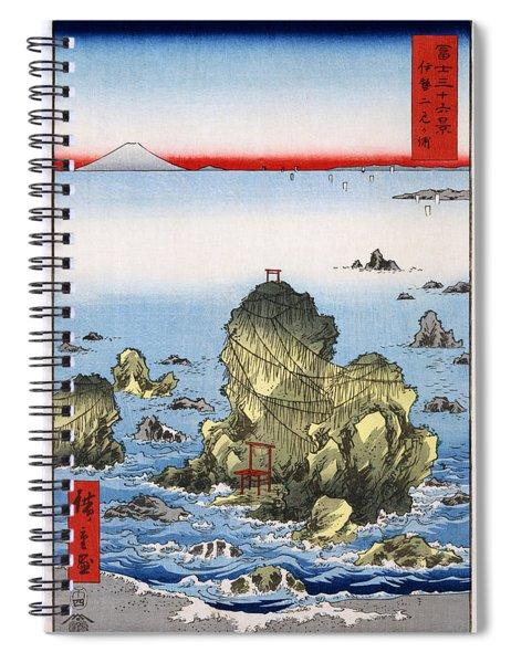 Futamigaura In Ise Province Spiral Notebook