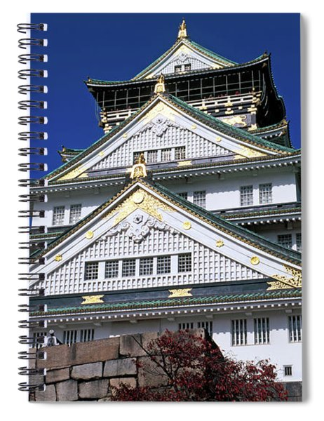 Low Angle View Of The Osaka Castle Spiral Notebook