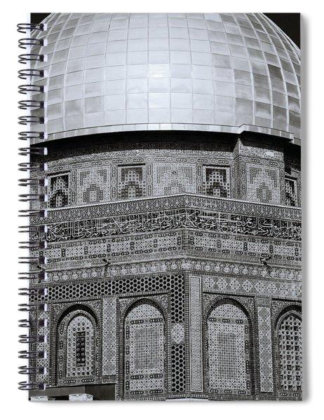 Jerusalem Mosaic Spiral Notebook