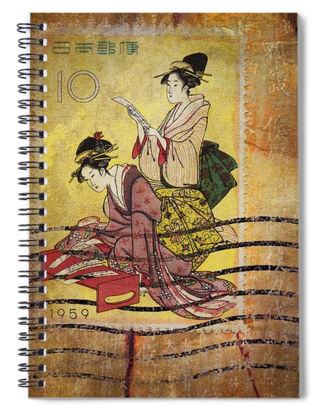 1959 Japanese Postcard Mail Spiral Notebook