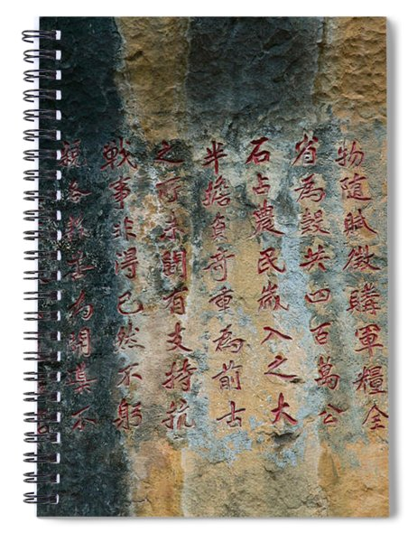 Rock Poems On The Stone Forest, Shilin Spiral Notebook