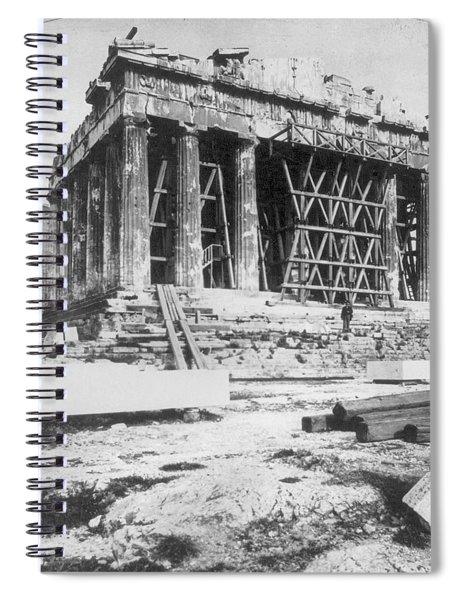 Athens Parthenon Spiral Notebook
