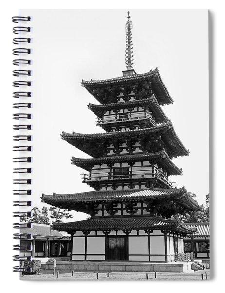 8th Century Pagoda -- Nara Japan Spiral Notebook