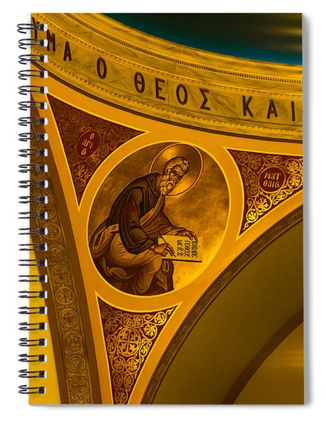 Spiral Notebook featuring the photograph A Small Corner Of St Sophia by Ed Gleichman