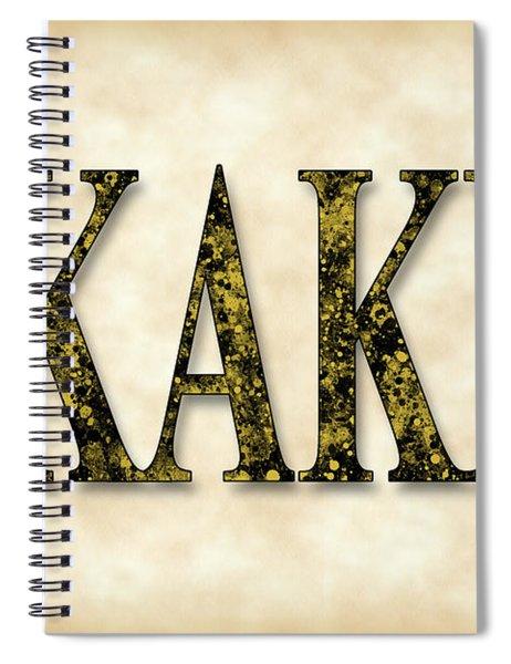 Acacia - Parchment Spiral Notebook