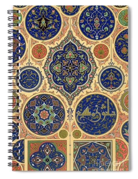 Arabian Decoration Plate Xxvii From Polychrome Ornament Spiral Notebook