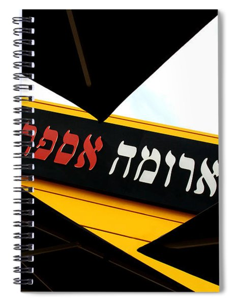Awesome Expresso Bar Spiral Notebook