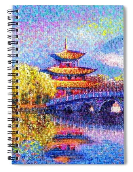 Bridge Of Dreams Spiral Notebook