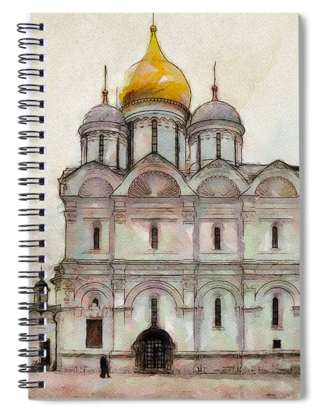 Cathedral Of The Archangel Spiral Notebook