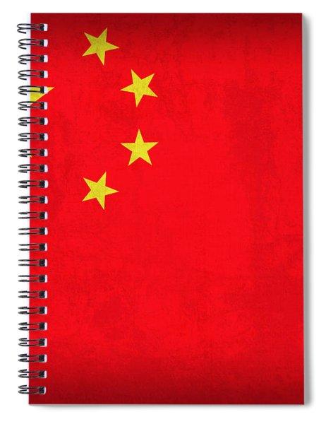 China Flag Vintage Distressed Finish Spiral Notebook