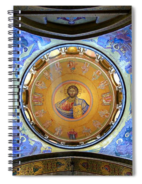 Church Of The Holy Sepulchre Catholicon Spiral Notebook