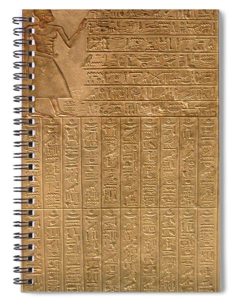 Egyptian Hieroglyphics Spiral Notebook