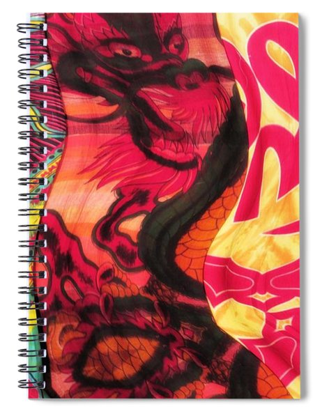 Fabric Collision Spiral Notebook