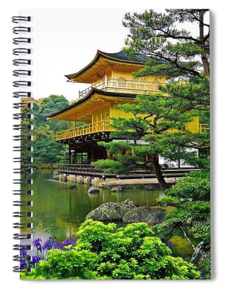 Golden Pavilion - Kyoto Spiral Notebook
