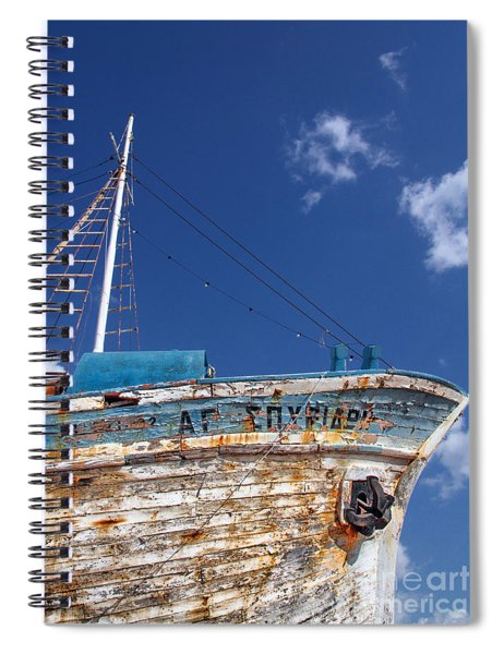 Greek Fishing Boat Spiral Notebook