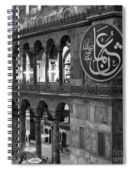 Hagia Sophia Interior 03 Spiral Notebook